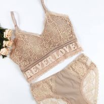 ensemnle lingerie beige - ens-lin-bei